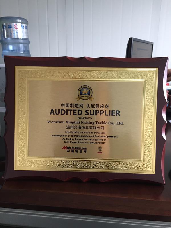Certificate- BV
