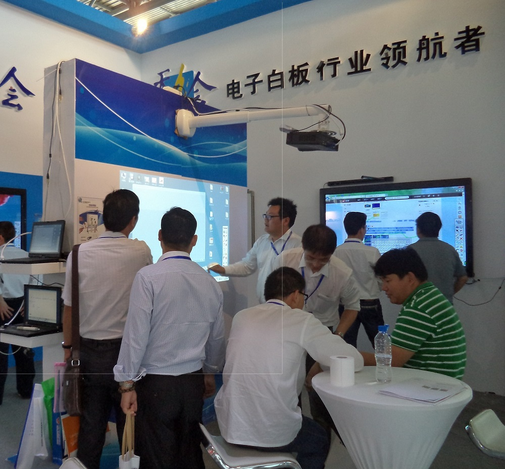 News for China Education Equipment Exhibition 2014