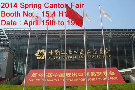 2014 Spring Canton Fair