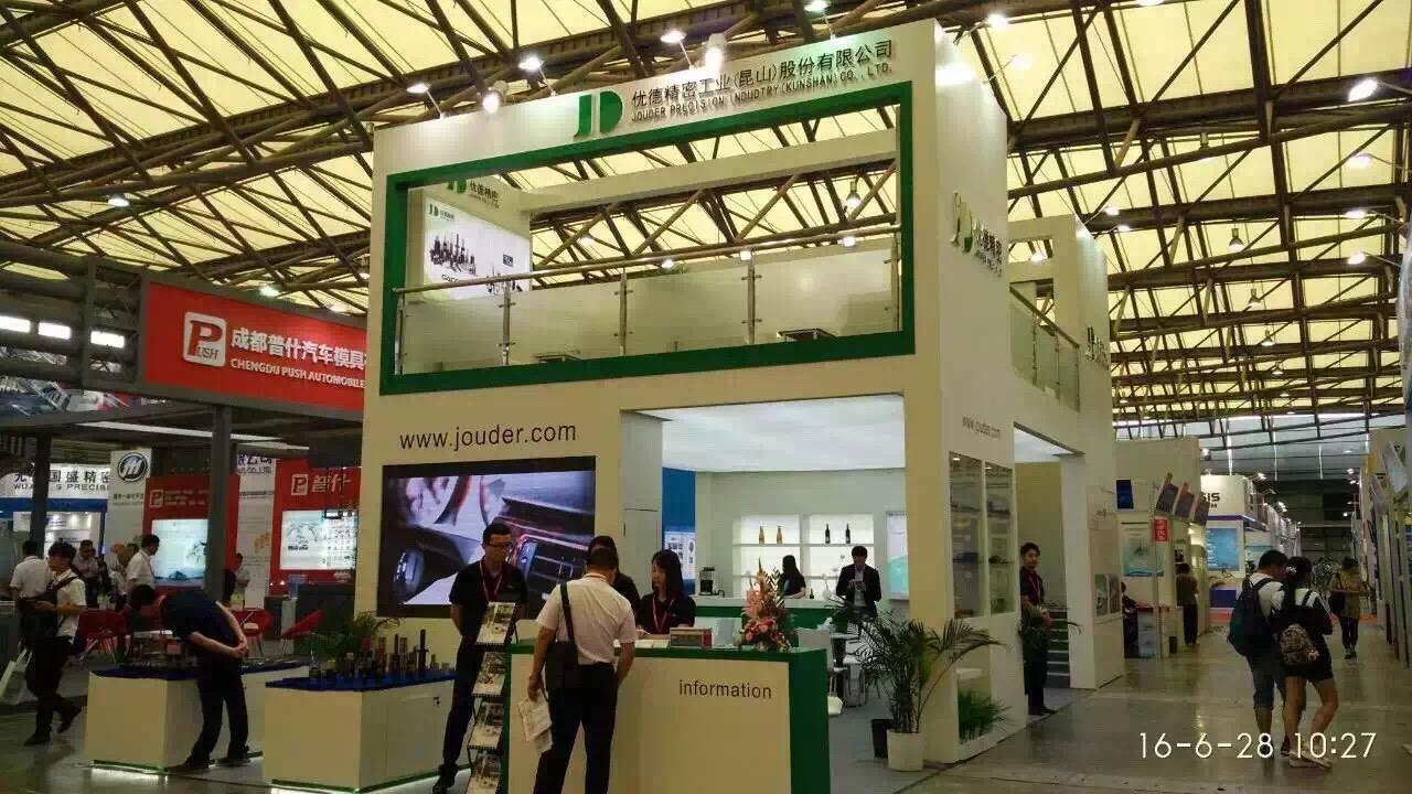 2016 DMC Shanghai