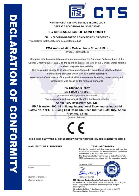 CE certificate for PMA Radiation Protection Phone Case