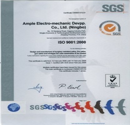 SGS of Aipu Safe