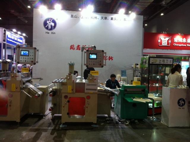 exhibition 2015 year shanghai expo
