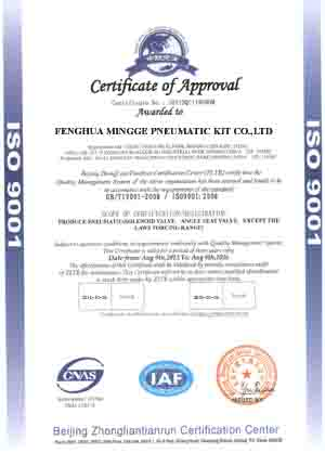 ISO9001-2000 certificate