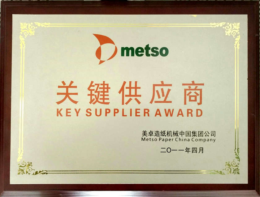 The key supplier award of Metso
