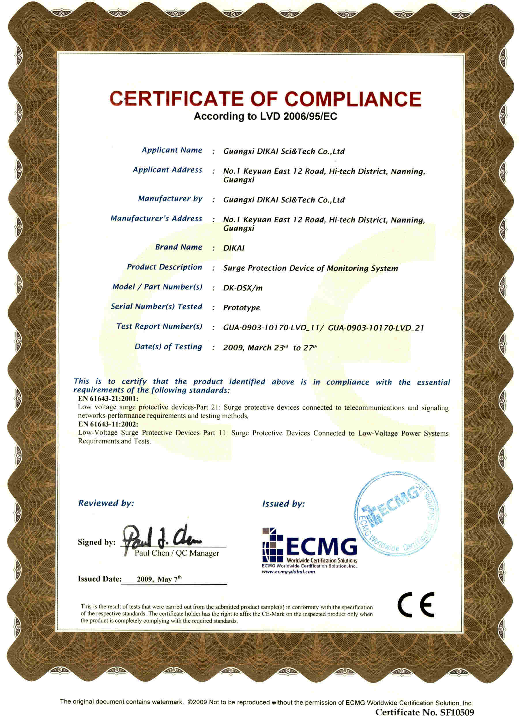 CE Certificate of Monitoring System