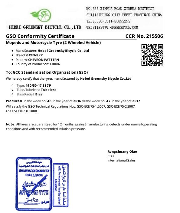 GSO Certificate for motorcycle tyre