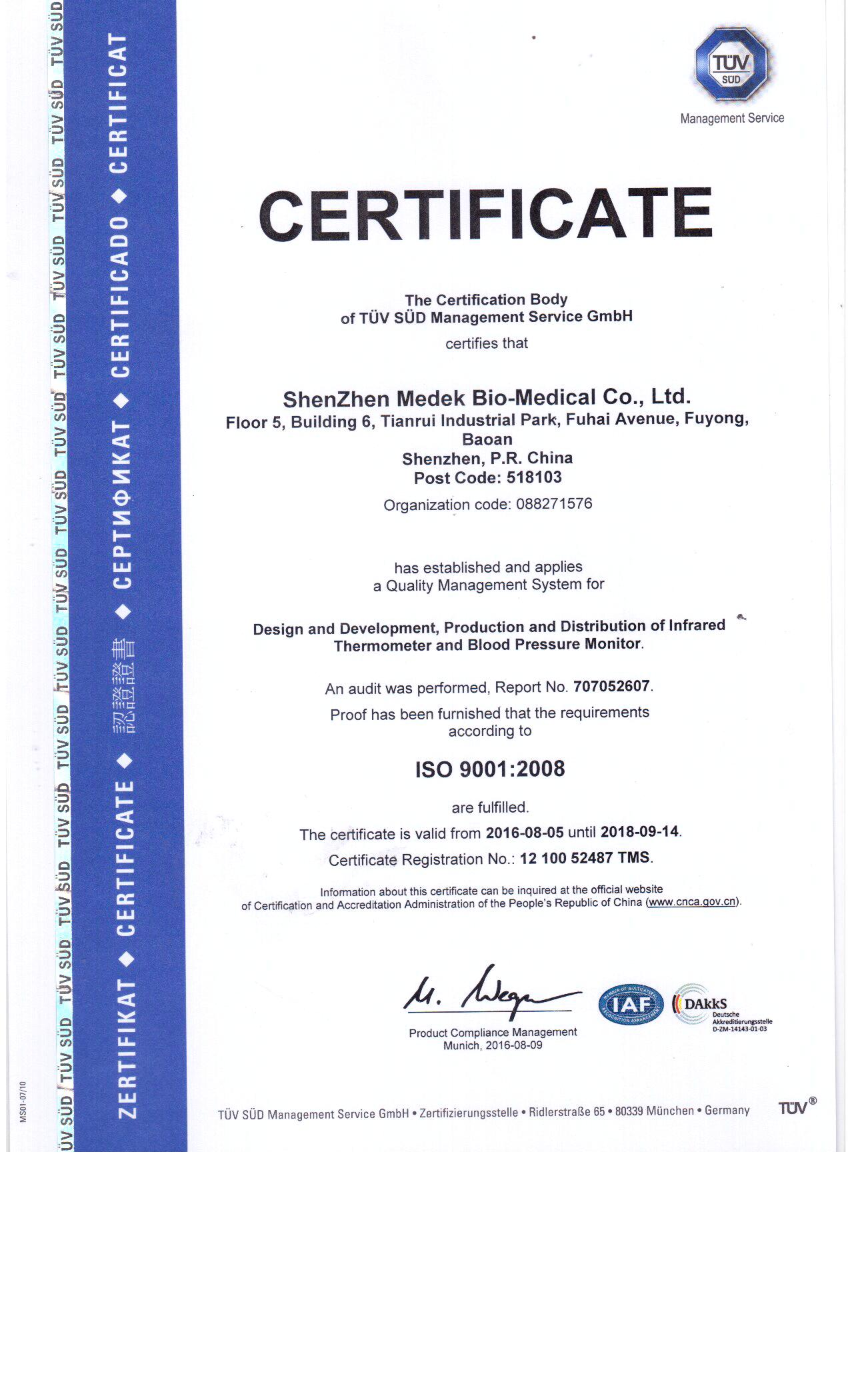 Infrared Thermometer CE certificate