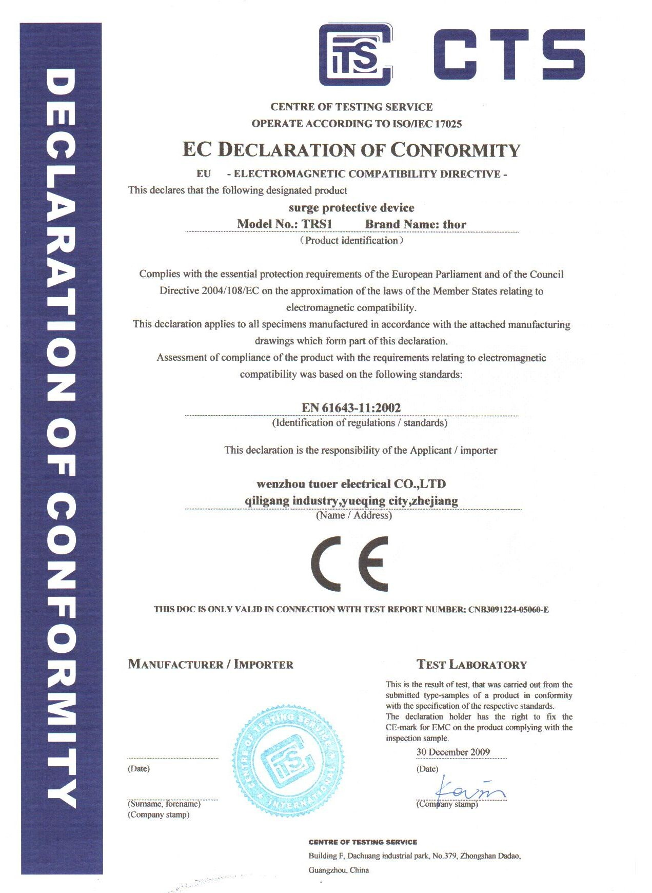 CNB3091224-05060-E