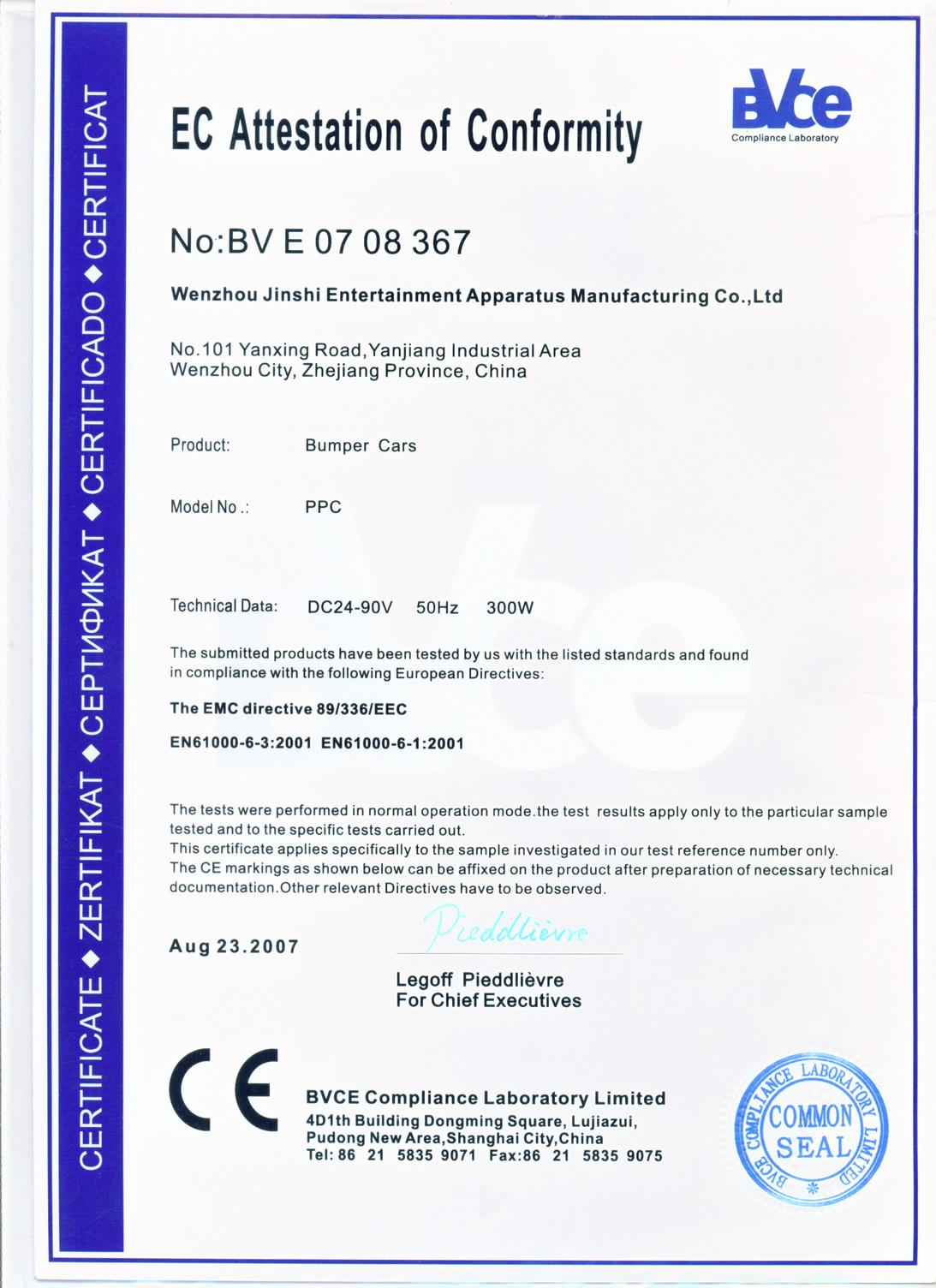 bumper car certificate