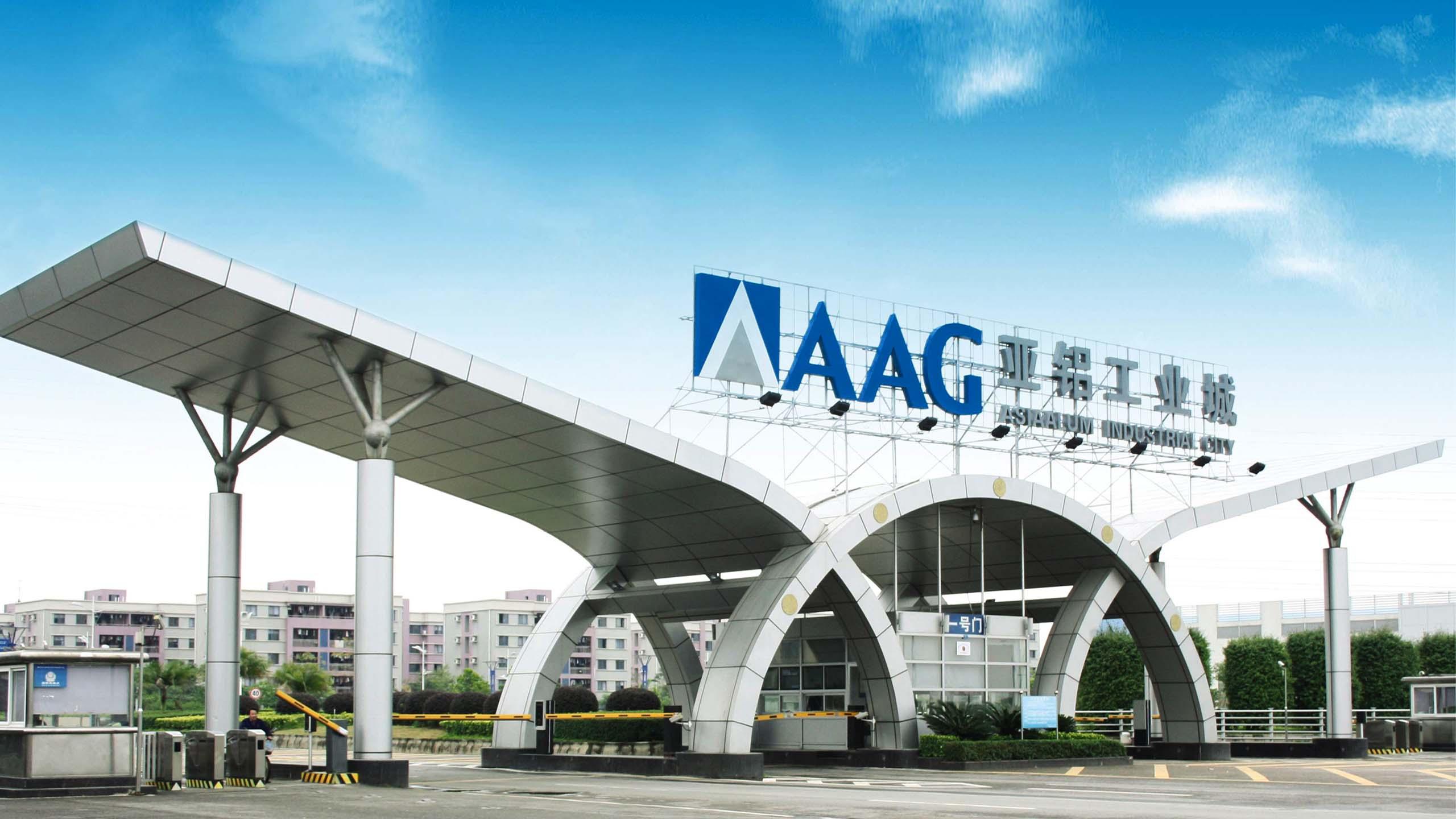 Guangyin Asia aluminum