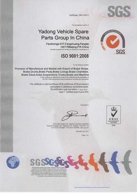SGS/TS16949