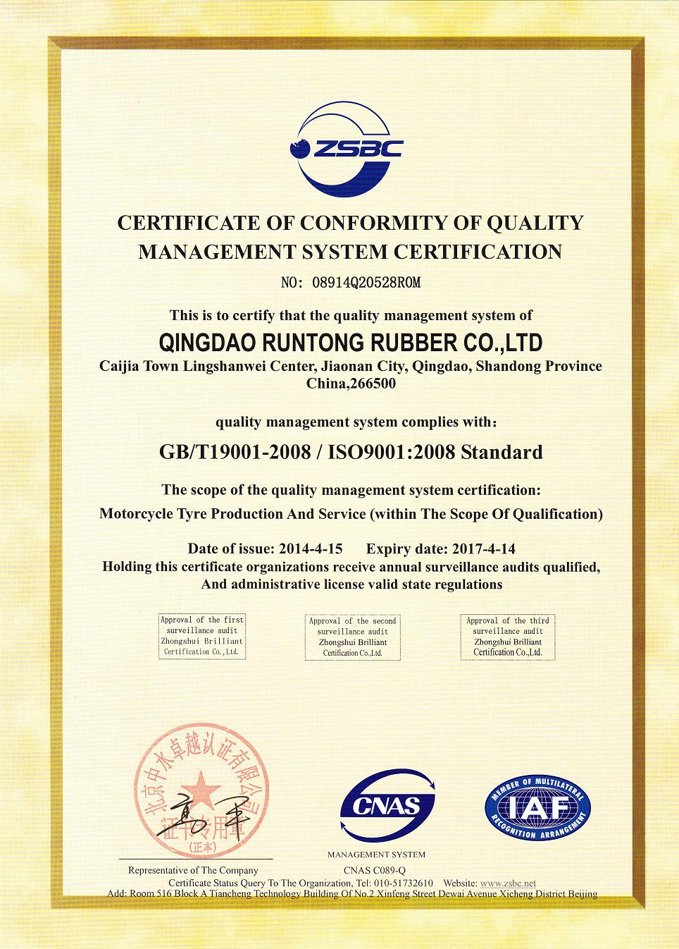 ISO-9001 Certificate