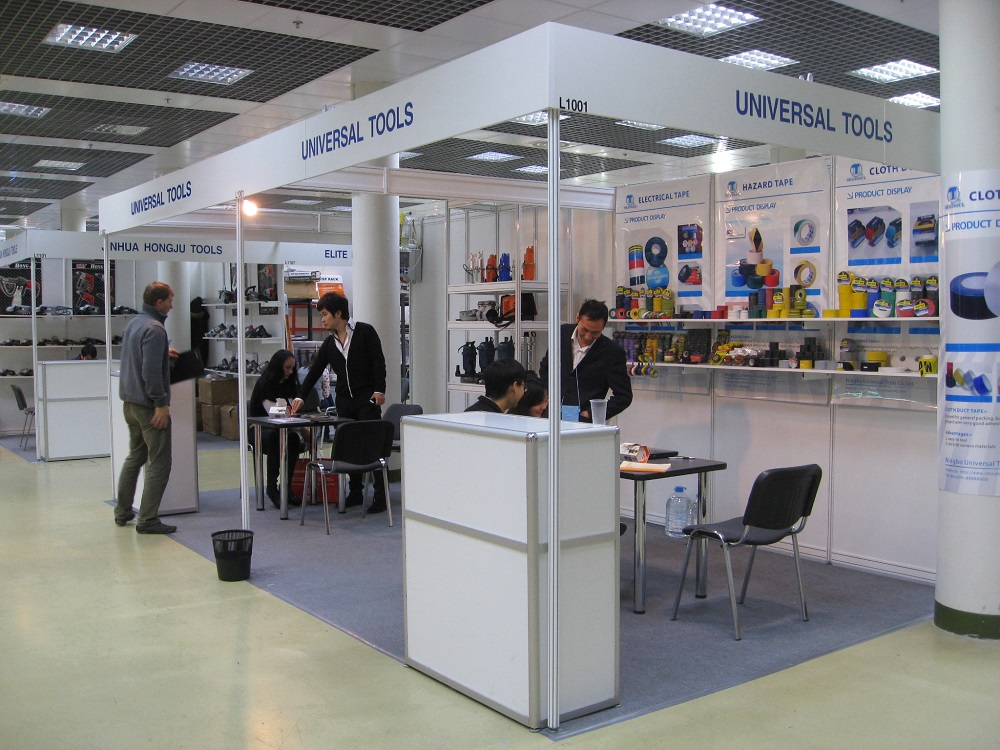 Expo Guadalajara exhibition center (from Sep 9 to Sep12,2015)