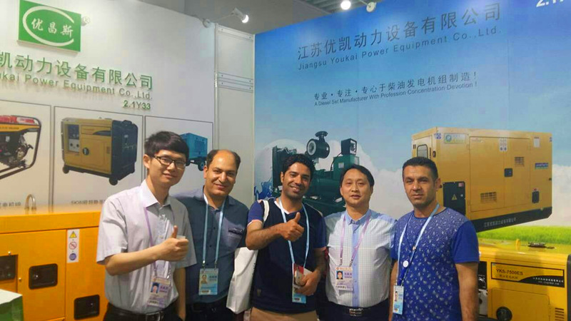 199th Canton Fair-Iran