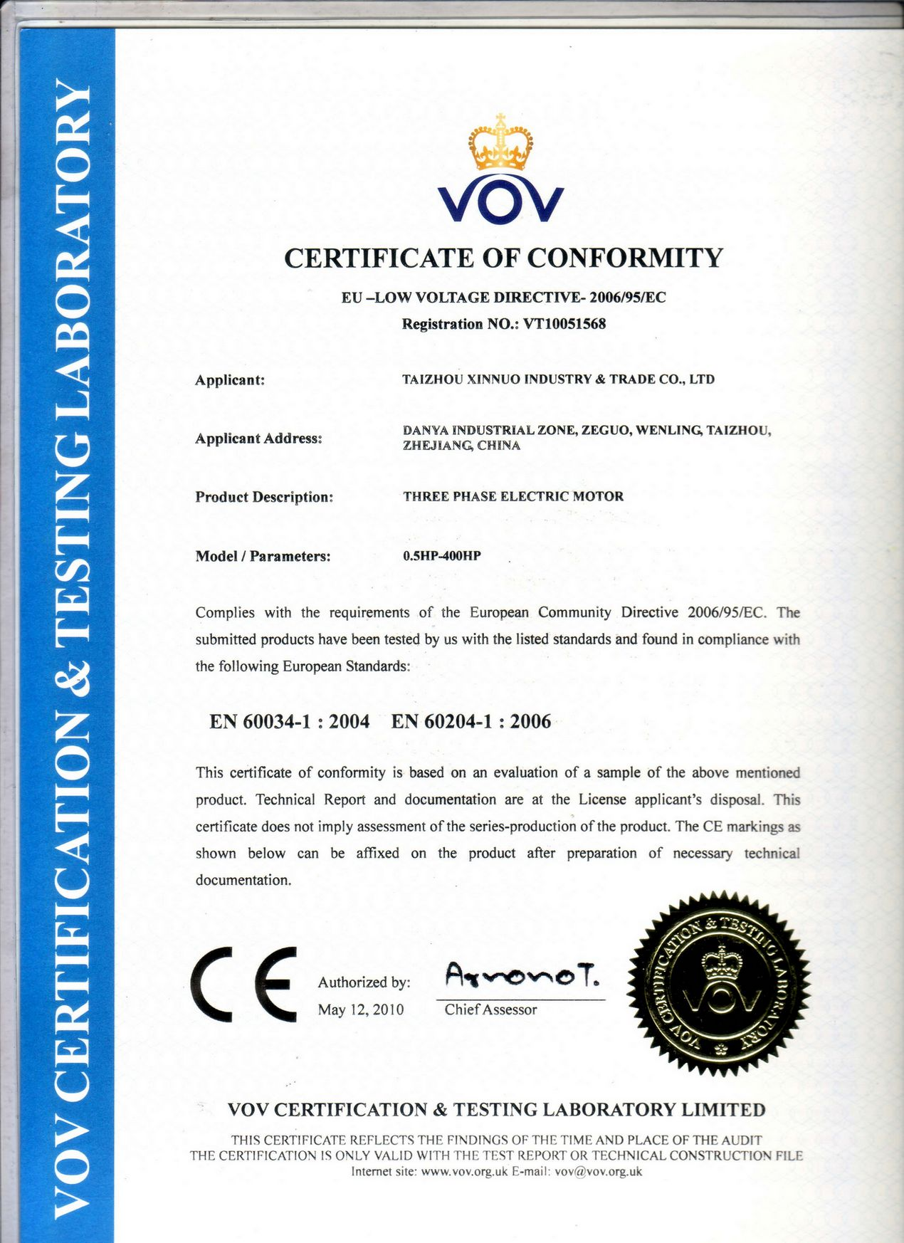 Three Phase Electric Motor Lvd CE Certificate