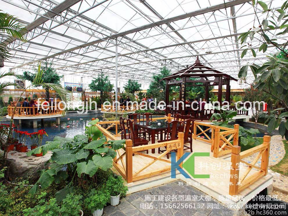 Eco-Sightseeing Greenhouse