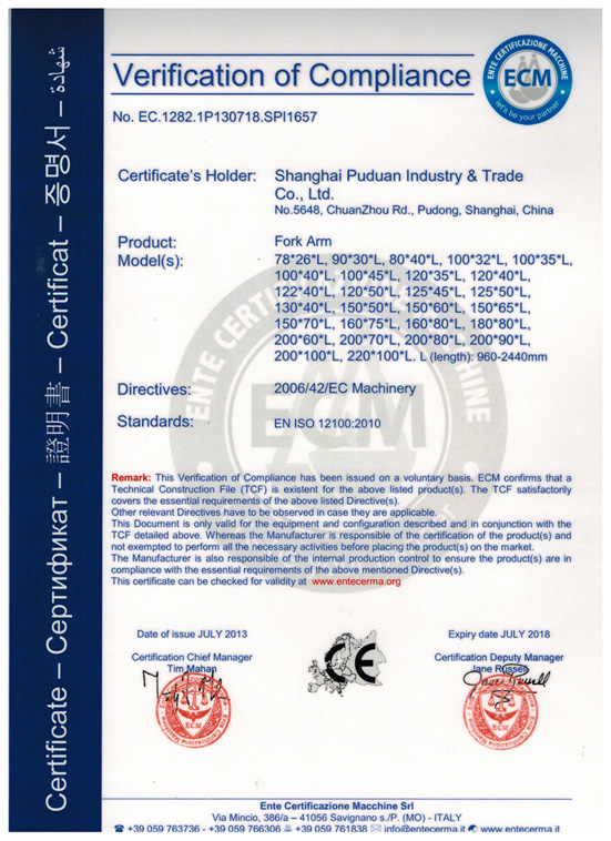 CE certificate of Forks
