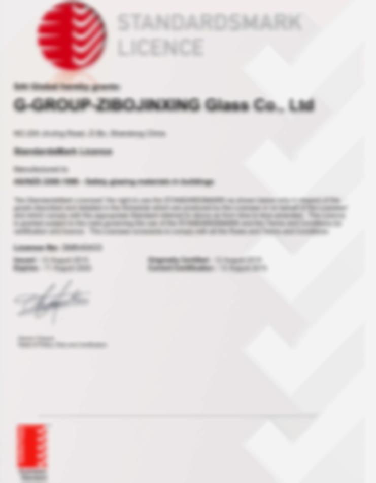 Certificates&Quality Control