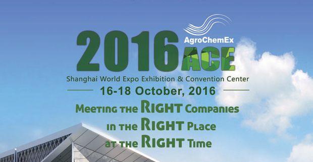 ACE2017 SHANGHAI