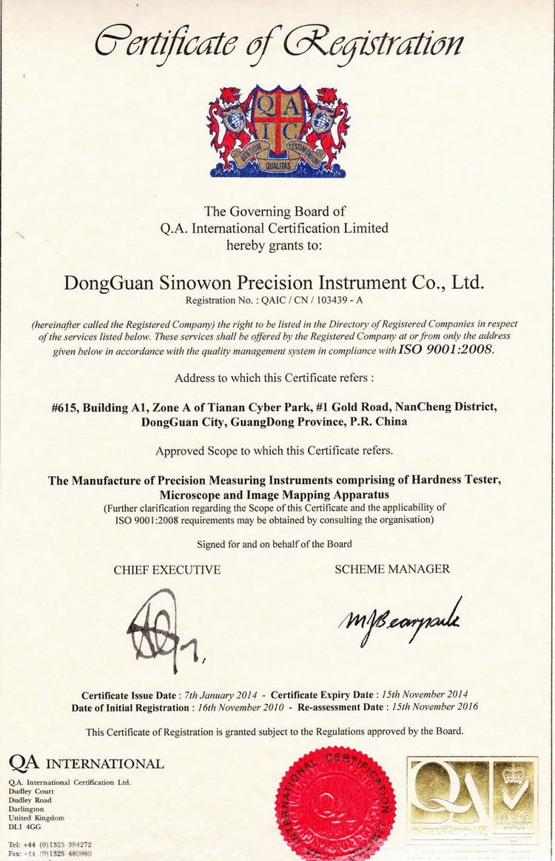 Sinowon ISO Certificate