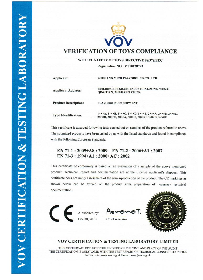 86 certificate of conformity template request for certificate ce certificate zhejiang mich playground co ltd alramifo Choice Image