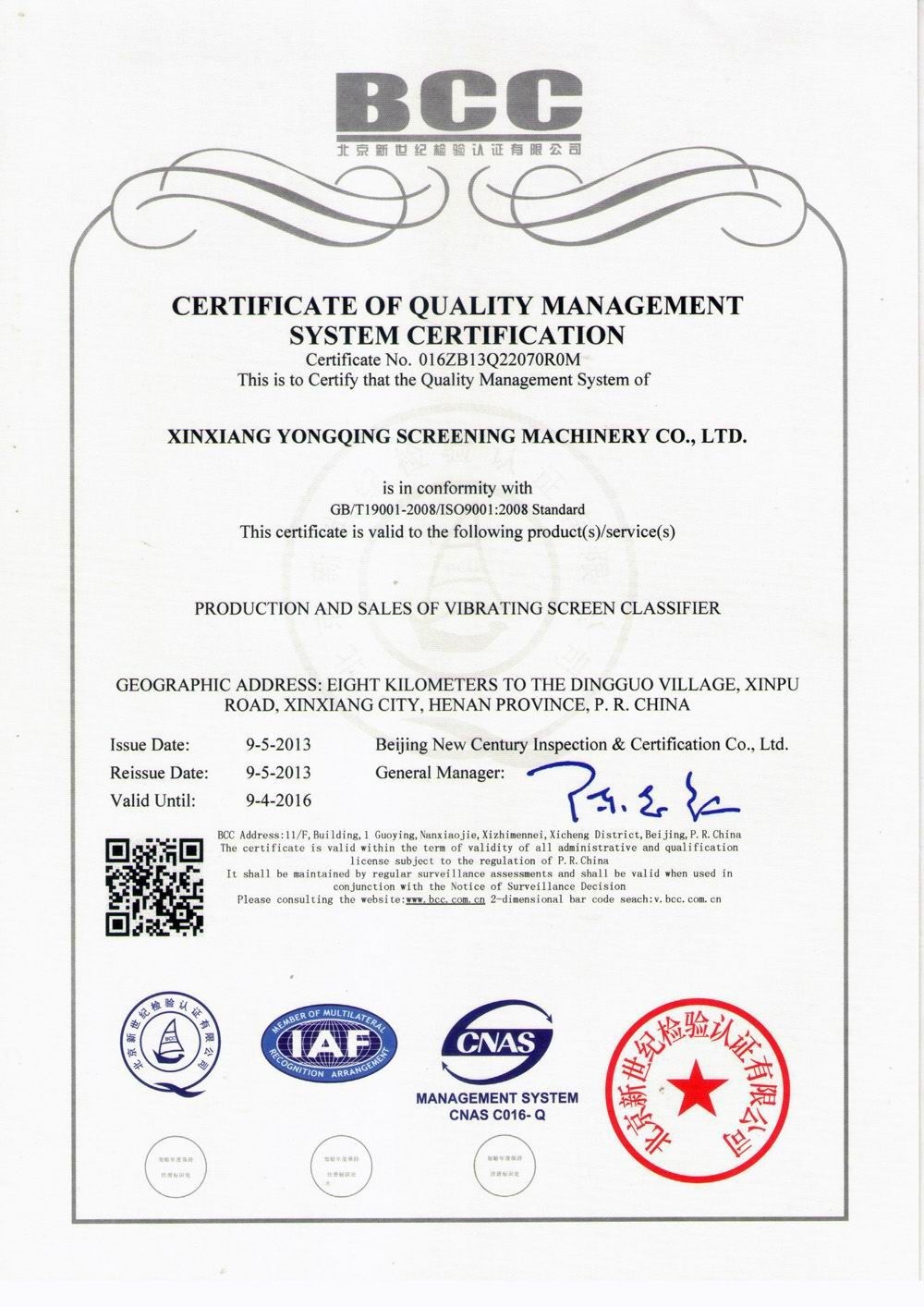 CERTIFICATE OF QUALITY MANAGEMENT AND SYSTEM