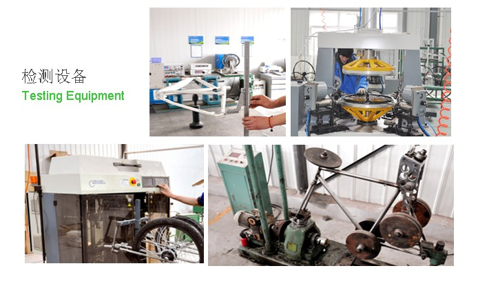 Testing Equipment of Tianjin Flying Pigeon Cycle MFG.CO.,LTD