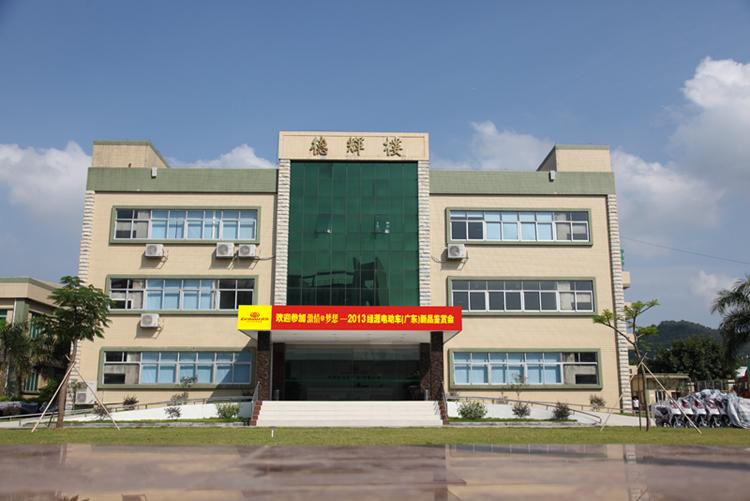 Southern China Business Unit of Luyuan