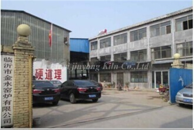 Factory Gates of Jinyong
