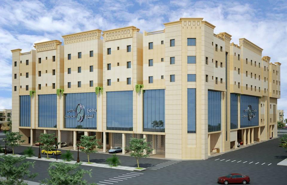 Astro Complex - Saudi Arabia