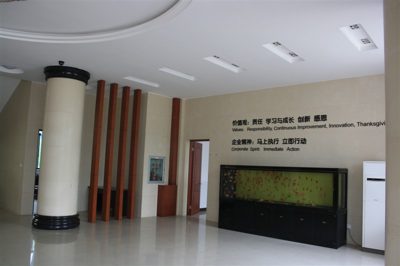 Reception Hall 3