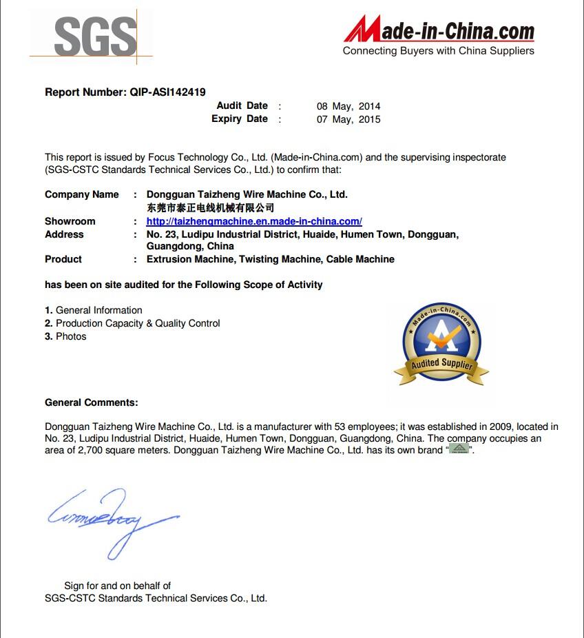 SGS certificate E-paper to Dongguan Taizheng Wire Machine Co.,Ltd