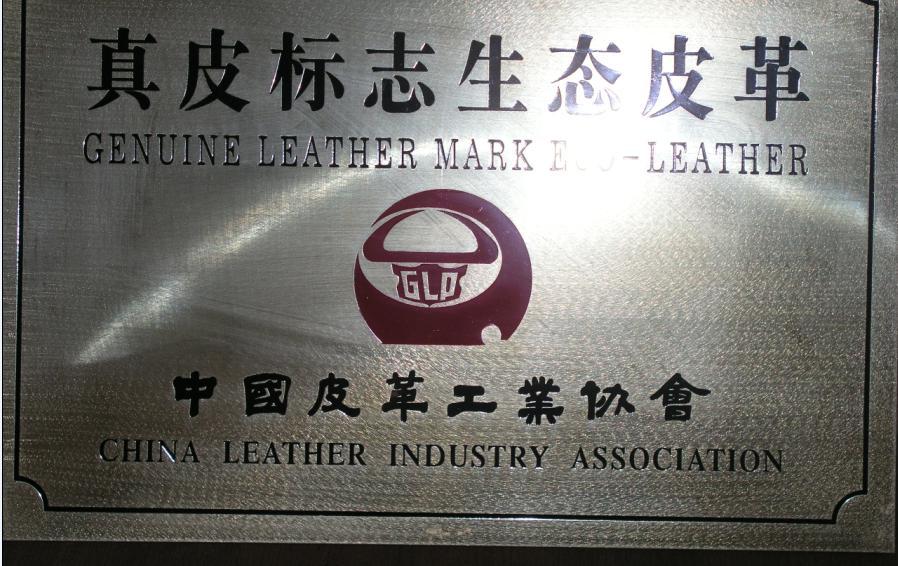 Genuine Leather Mark Eco-Leather