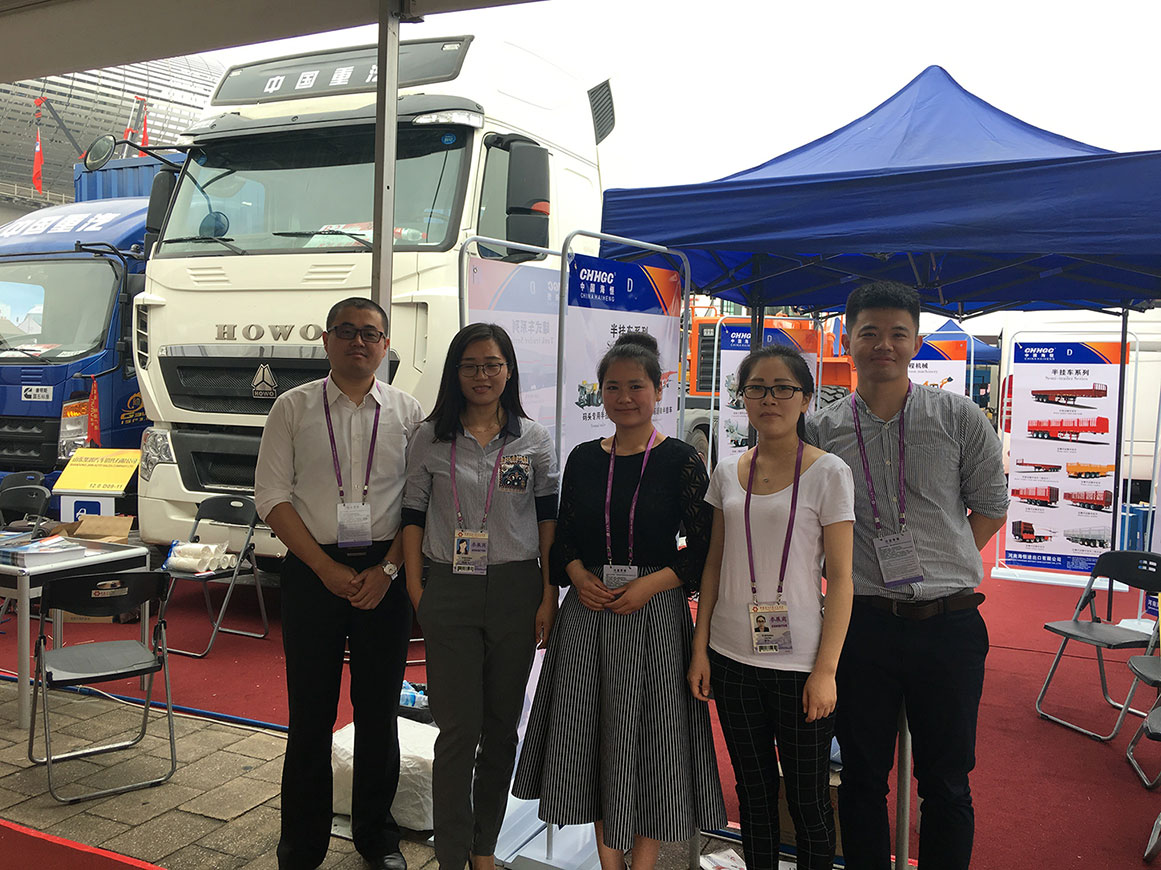 The China Export Commodities Fair