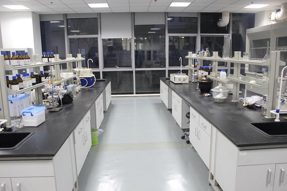 CHI R&D Center