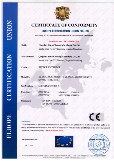 CE Rubber Extruder