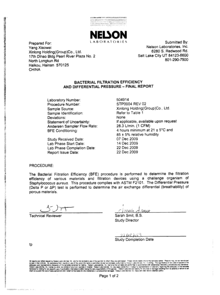 NELSON TEST REPORT for MELTBLOWN NONWOVEN(Page1)