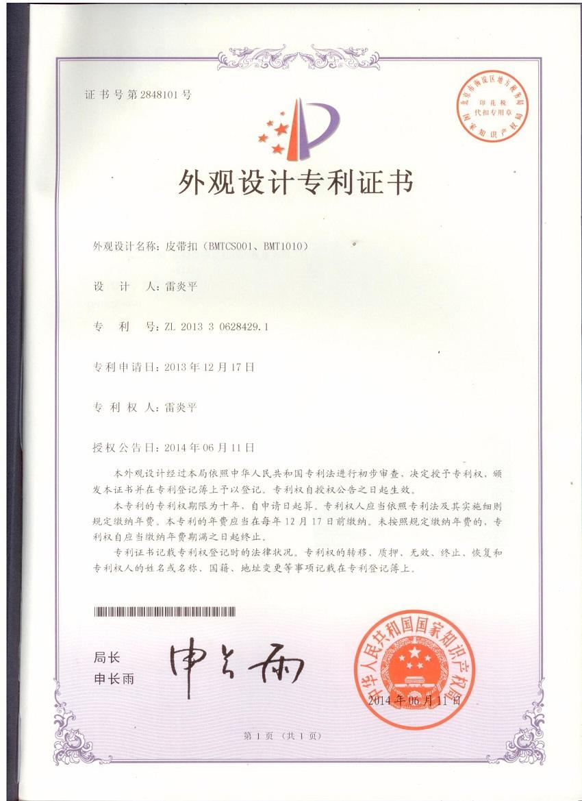 Patent BMT