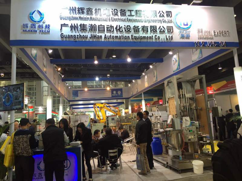 Guangzhou Huixin attends 2016 Chinacoat International Exhibition