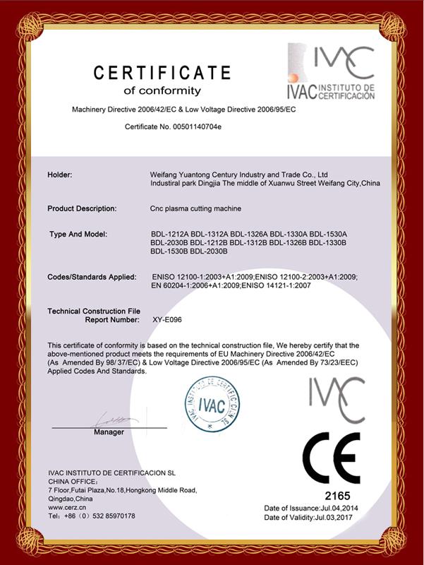 machine certificates