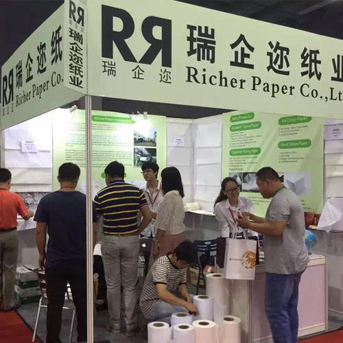 2015 Guangzhou Paper Expo