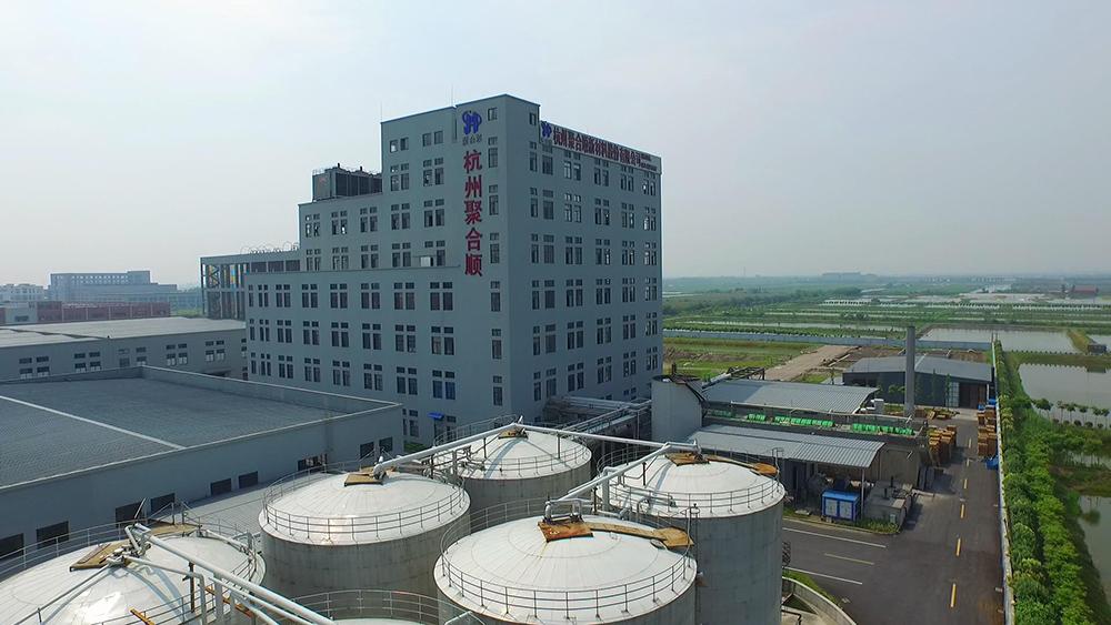 Office Building & Tank Area