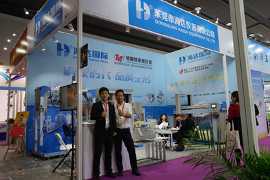 2017 Shanghai Furniture Exhibition