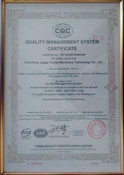 Our Factory Passed ISO:9001 2nd time Review in March 2016