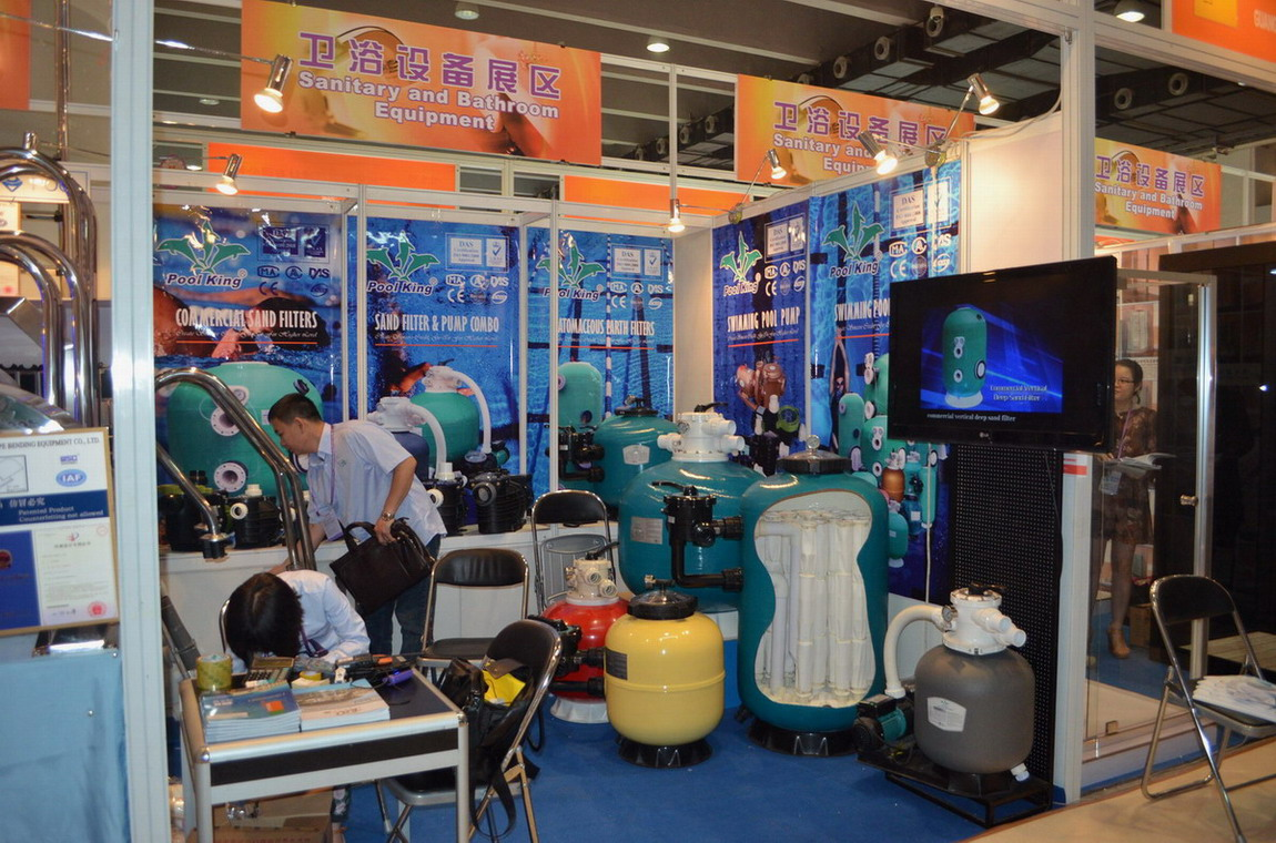 The 113th China Import and Export Fair