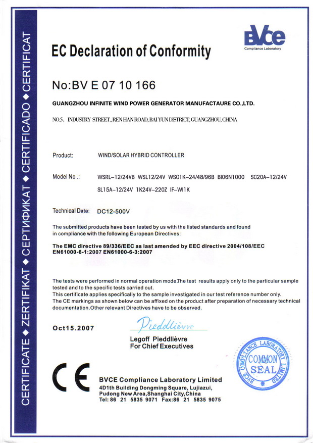 CE Certificate For Wind Solar Controller