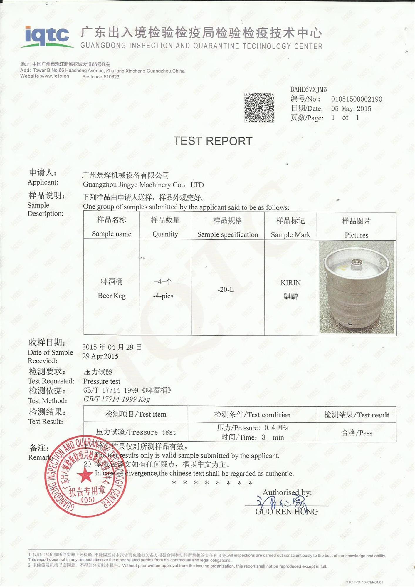 20L certificates
