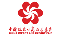 CHINA IMPORT AND EXPORT FAIR-2014 IN GUANGZHOU CHINA