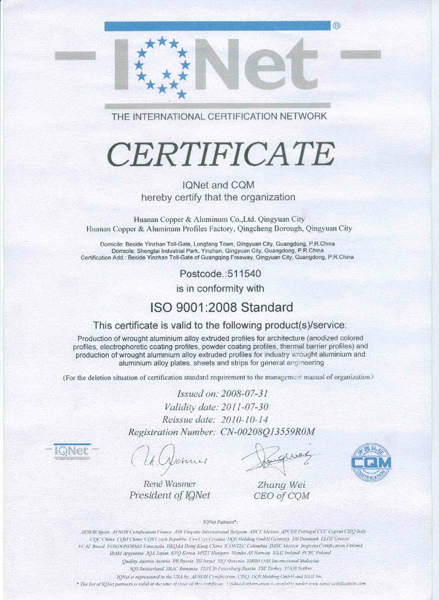 IQ net certifications